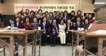 2019 한국여성의정 부산아카데미…