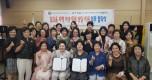 알코올 피해 여성 무료 상담 지원…