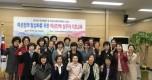 여성정책 활성화를 위한 여성단체 …