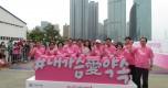 2016 핑크리본사랑마라톤