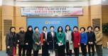 (사)부산광역시 여성단체협의회 버…
