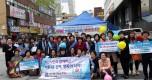 부산시민과 함께하는 아름다운 선거…