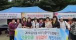 2018 음식물 쓰레기 줄이기 캠…